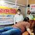 जौनपुर के समाजसेवियों ने रक्तदान कर राकेश श्रीवास्तव को दी भावभीनी विदाई
