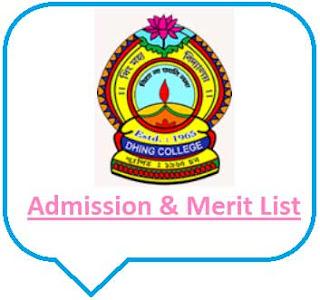 Dhing College Merit List
