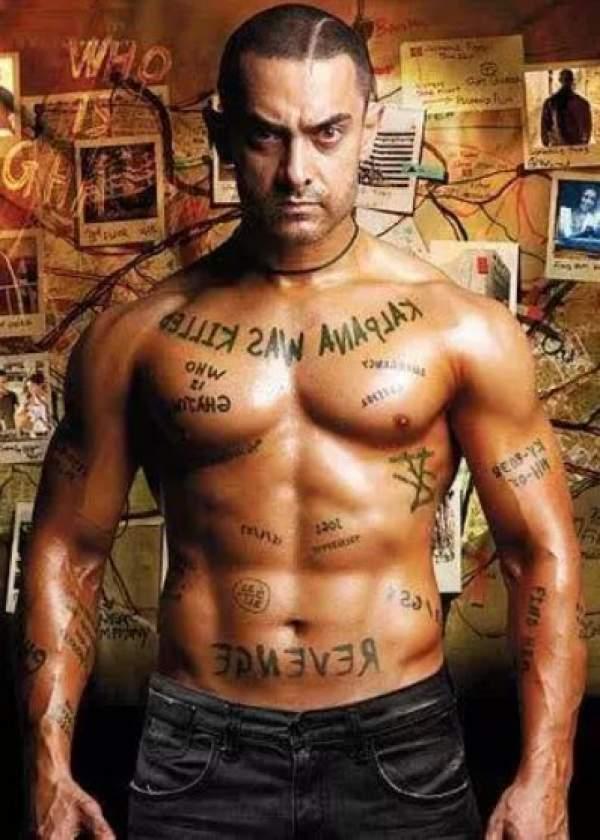 आमिर खान bold