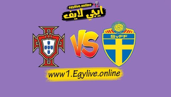 نتيجة مباراة البرتغال والسويد اليوم بتاريخ 14-10-2020 في دوري الأمم الأوروبية