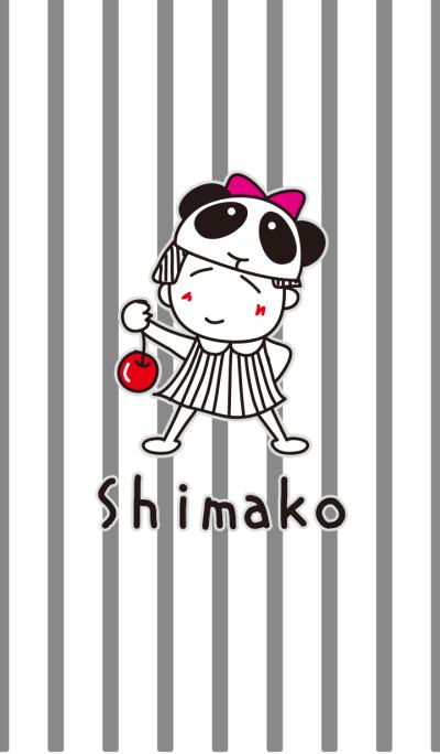 シマ子とさくらんぼ。