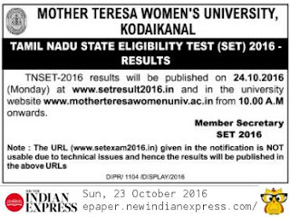 Result  ---  State Level Lecturer Eligibility Test (SET Exam 2016) conducted by MTWU