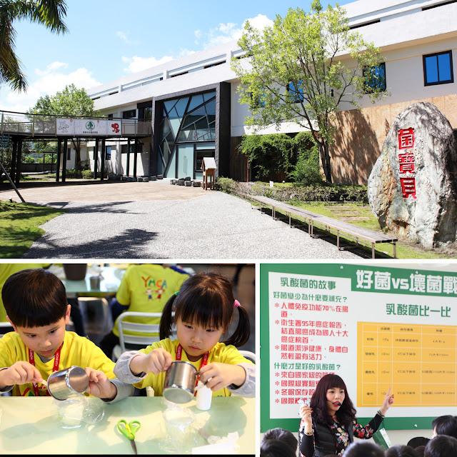 菌寶貝博物館(照片由經濟部工業局提供)