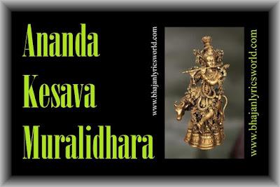 Ananda Kesava Muralidhara - Kids Bhajan