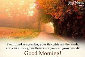 inspirational good morning wishes messages for friend