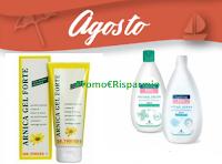 Logo Campioni omaggio Arnica Gel Forte e Tantum Rosa : ricevili gratis