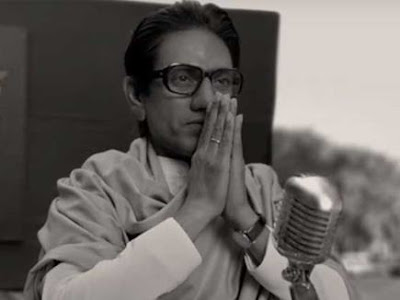 Thackeray Movie Official Trailer Released
