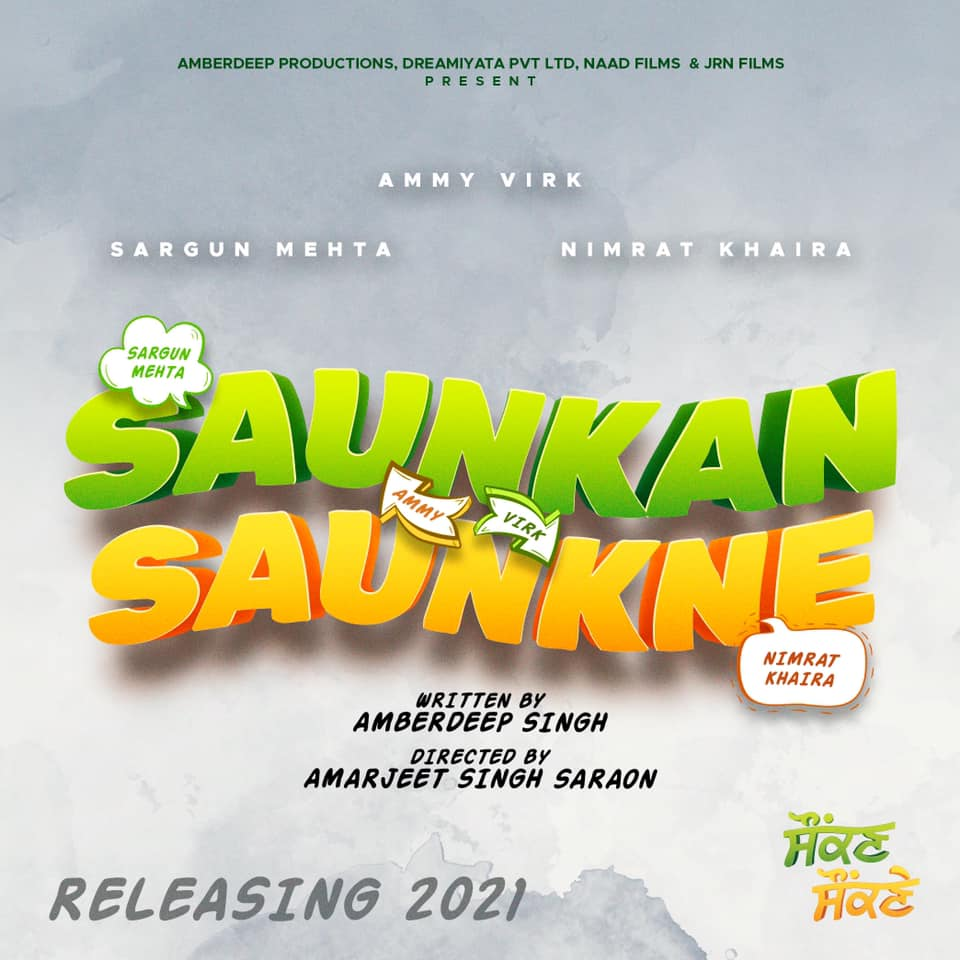 Saunkan Saunkne Box Office Collection - Here is the Saunkan Saunkne Punjabi movie cost, profits & Box office verdict Hit or Flop, wiki, Koimoi, Wikipedia, Saunkan Saunkne, latest update Budget, income, Profit, loss on MT WIKI, Bollywood Hungama, box office india