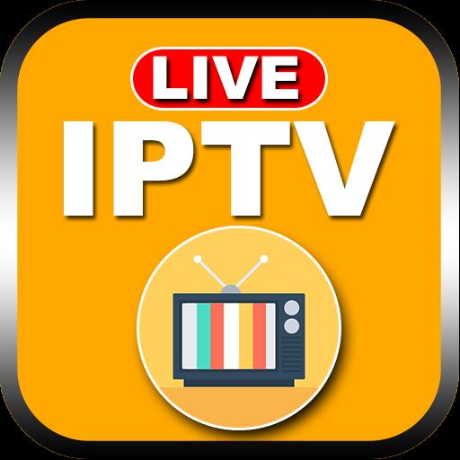 افضل iptv متجدد لتشغيل المباريات باقل سرعة انترنت