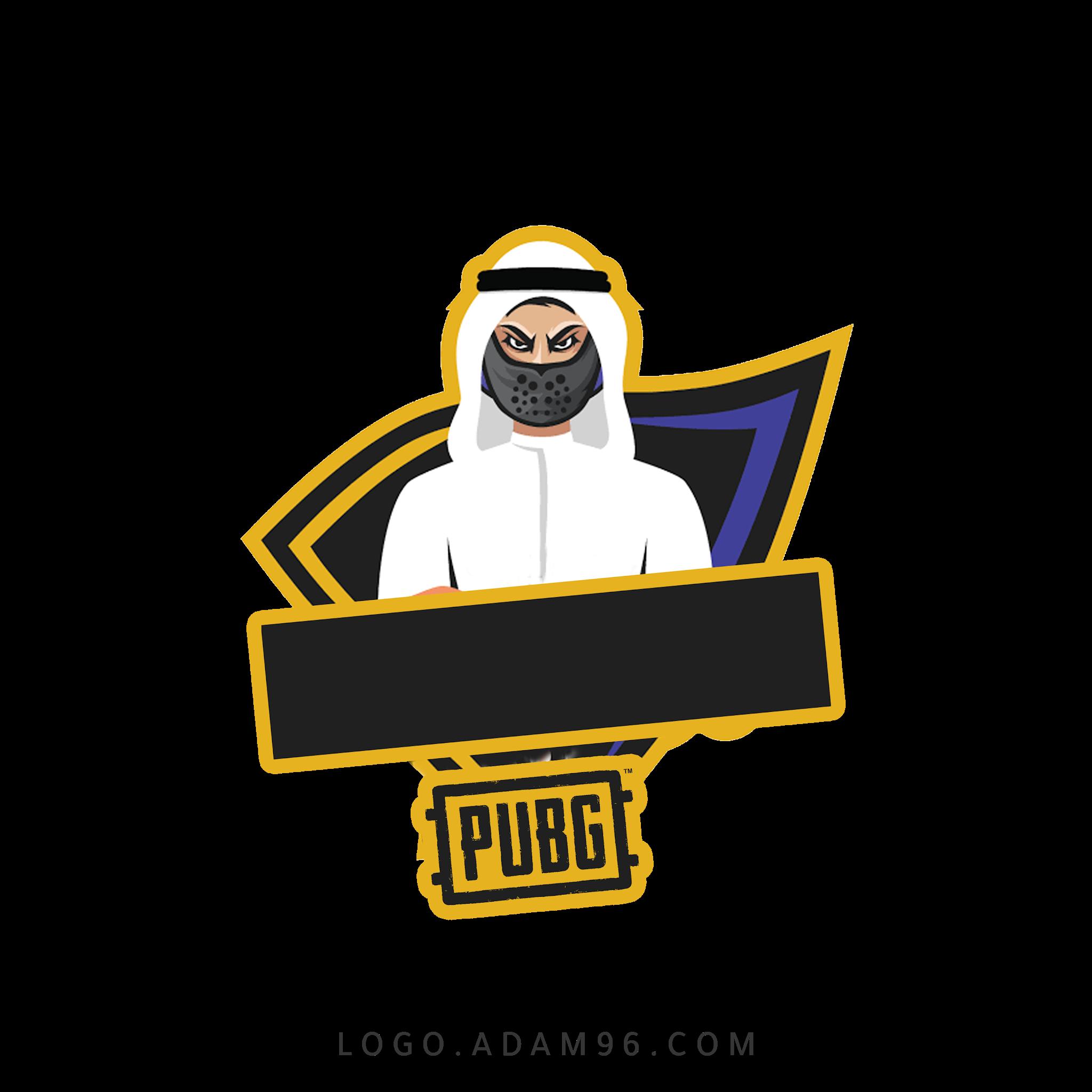 تحميل شعار ببجي الخليج لوجو ببجي رائع بدون اسم بصيغة شفافة PNG