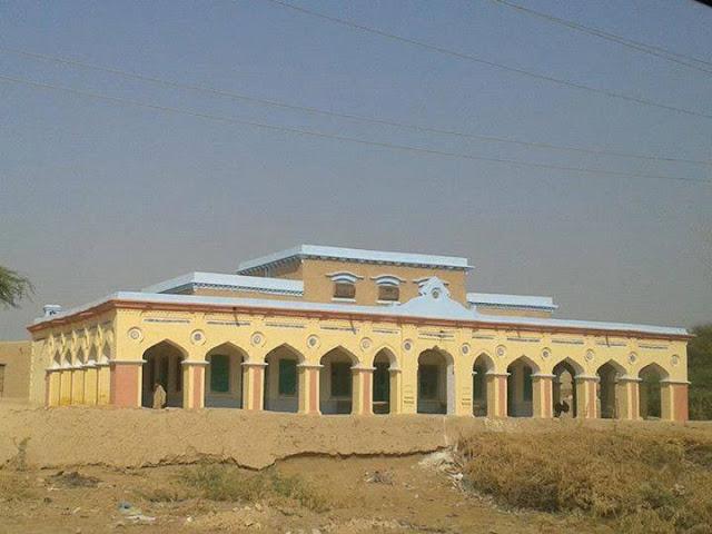Kurak Town