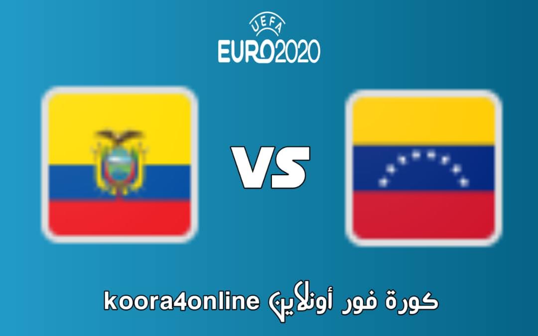 مشاهدة مباراة فنزويلا و اكوادور اليوم 20-06-2021 كوبا امريكا