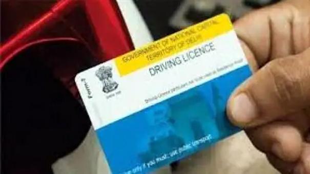UP सरकार का DL पर बड़ा फैसला, 50 CC की अपनी गाड़ी नहीं तो बिना गियर वाला ड्राइविंग लाइसेंस भी नहीं