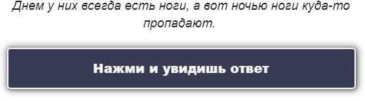 спойлер в блоге