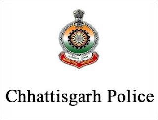 CG Police Constable Exam Admit Card 2018