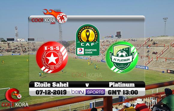 مشاهدة مباراة بلاتينيوم والنجم الساحلي اليوم 7-12-2019 دوري أبطال أفريقيا
