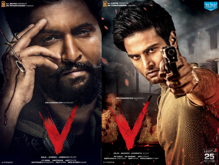 v-full-movie-download-tamilrockers-nani