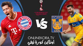 مشاهدة مباراة بايرن ميونخ وتيجريس أونال بث مباشر اليوم 11-02-2021 في كأس العالم للأندية