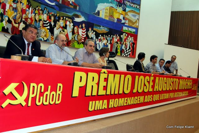 Prêmio José Augusto Mochel 2011 - PCdoB - ALMA - São Luis - MA - 16.12.2011