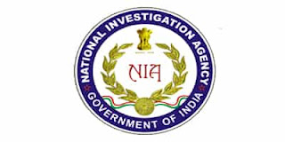 NIA Inspector And SI Recruitment 2020, nia vacancy 2020, nia vacancy notification 2020, nia new vacancy 2020, nia job vacancy 2020, www.nia.nic.in vacancy 2020