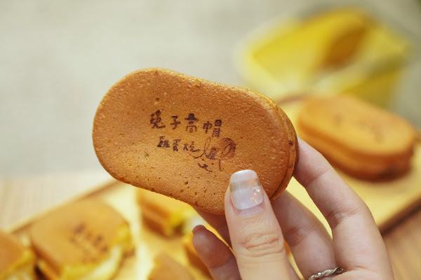 台南永康區區美食【兔子高帽雞蛋燒】餐點介紹-雞蛋糕