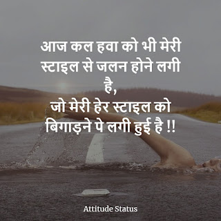 Attitude Status