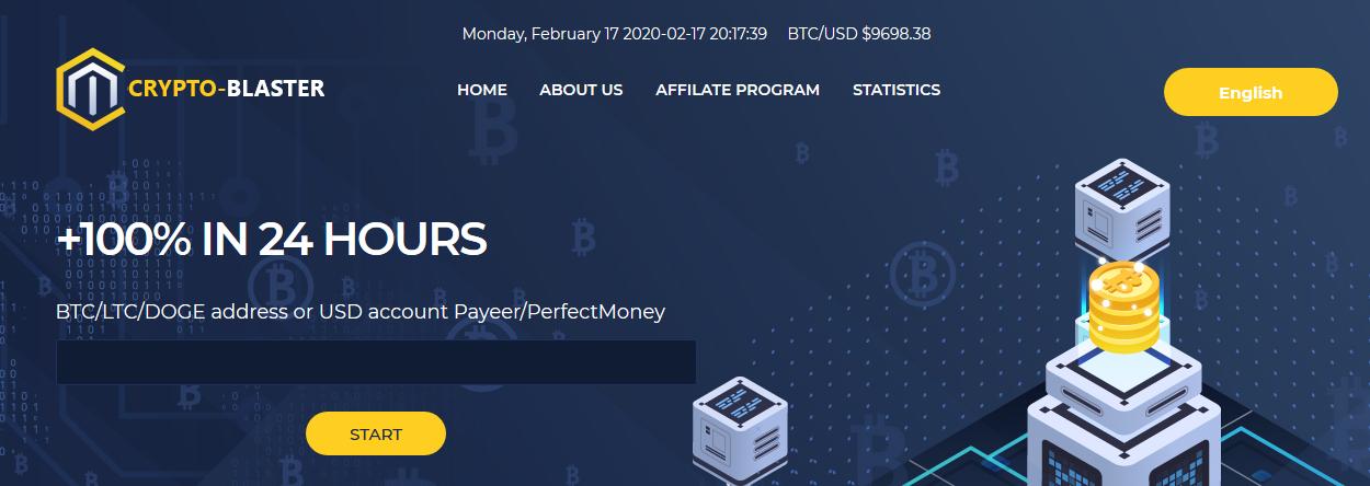 Мошеннический сайт crypto-blaster.ltd – Отзывы, развод, платит или лохотрон?