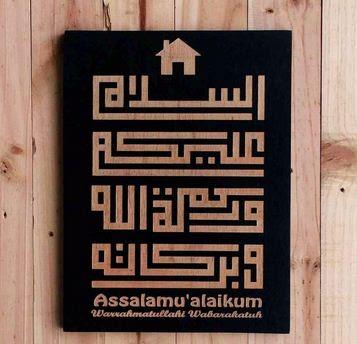 Contoh Hiasan Dinding bernuansa islami dari kayu untuk mempercantik kamar dan ruang tamu
