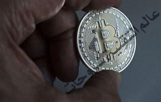 10-عشرة-اشياء-يتوجب-عليك-معرفتها-عن-عملة-البتكوين-Bitcoin-2