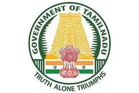 Govt Hospital Jobs in Karur, Tamil Nadu
