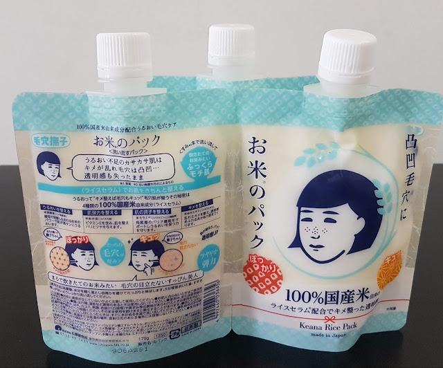 Kem thoa mặt cám gạo Keana - Hàng Nhật
