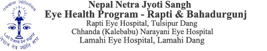 Chanda Kalebabu narayani eye hospital logo
