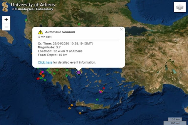 Σεισμός 3,7 Ρίχτερ αισθητός και σε περιοχές της Αργολίδας