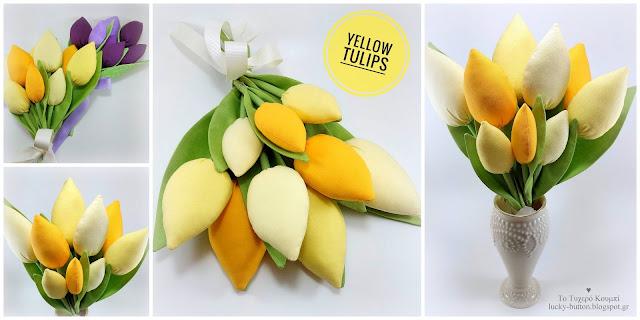 Μπουκέτο από υφασμάτινες τουλίπες σε κίτρινες αποχρώσεις