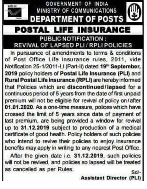 Public Notification issued by India Post regarding revival of lapsed PLI/RPLI ploicies