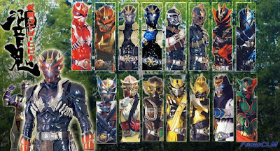 Kamen Rider Hibiki The Movie DC Subtitle Indonesia