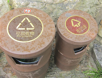 recycling bin and trash bin