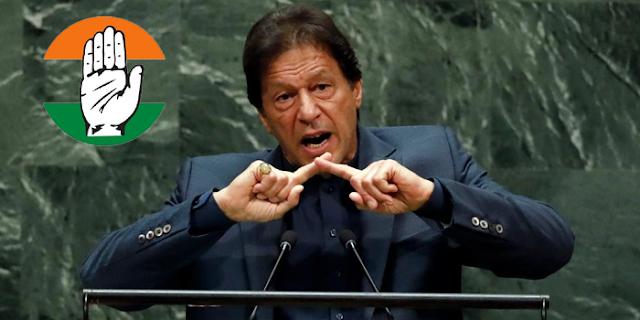 पाकिस्तान को फायदा पहुंचा रहे हैं कांग्रेस नेताओं के बयान, #ShameOnCongress वायरल