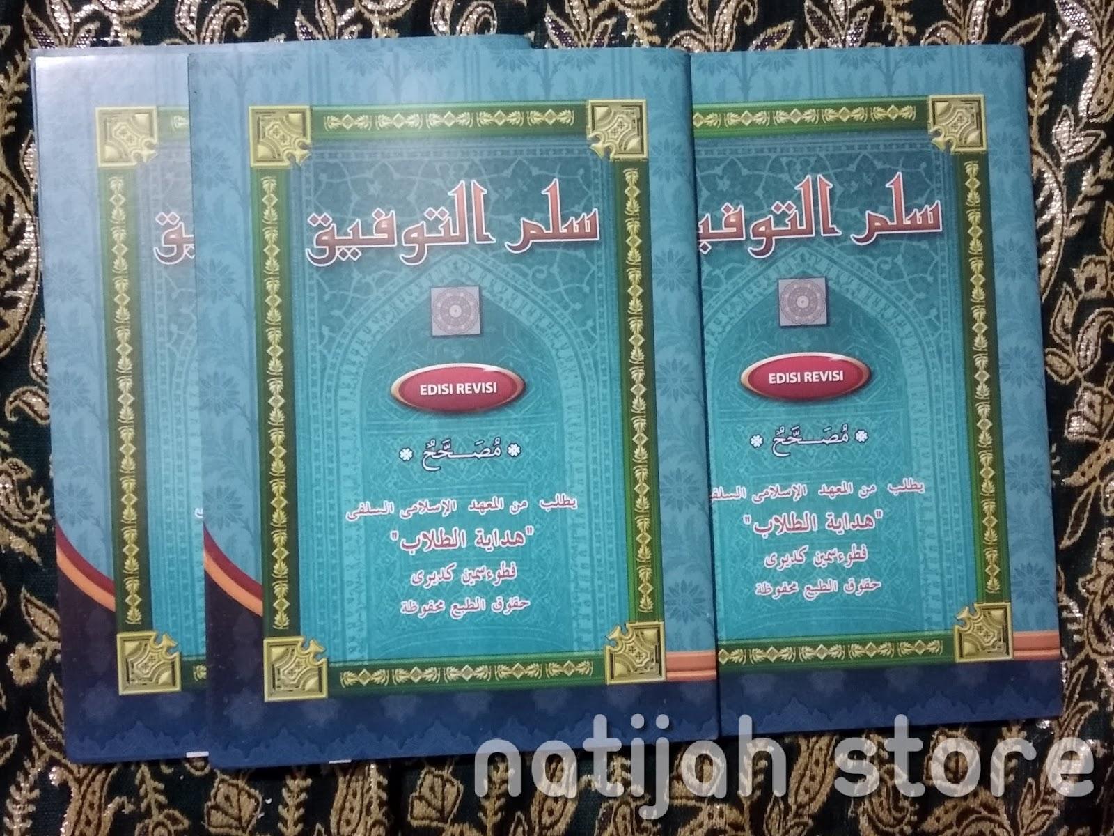 Kitab Sulam Taufiq