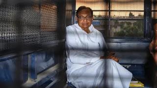 chidambaram-bail-rejected