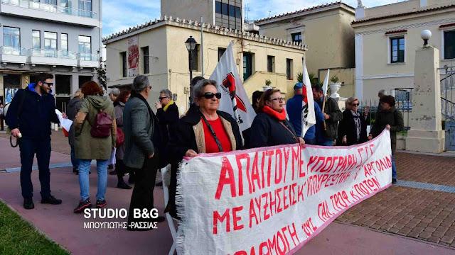 Συνδικάτο Τροφίμων Αργολίδας: Η ζωή και η υγεία μας, δεν μπορεί να μπαίνει στην ζυγαριά του κέρδους