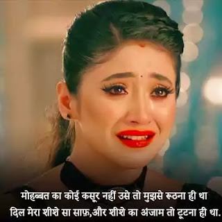 badla quotes in hindi images