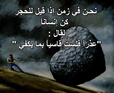 وحكم ماثورة اقوال وحكم