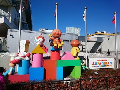 Yokohama Anpanman Children's Museum & Mall