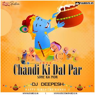 CHANDI KI DAL REMIX DJ DEEPESH