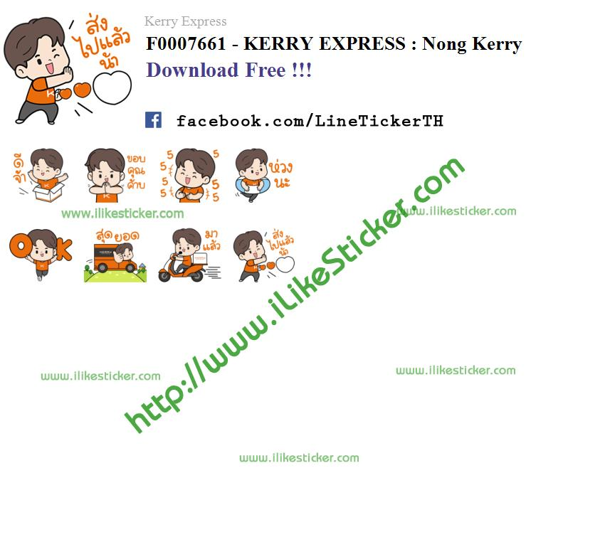 KERRY EXPRESS : Nong Kerry