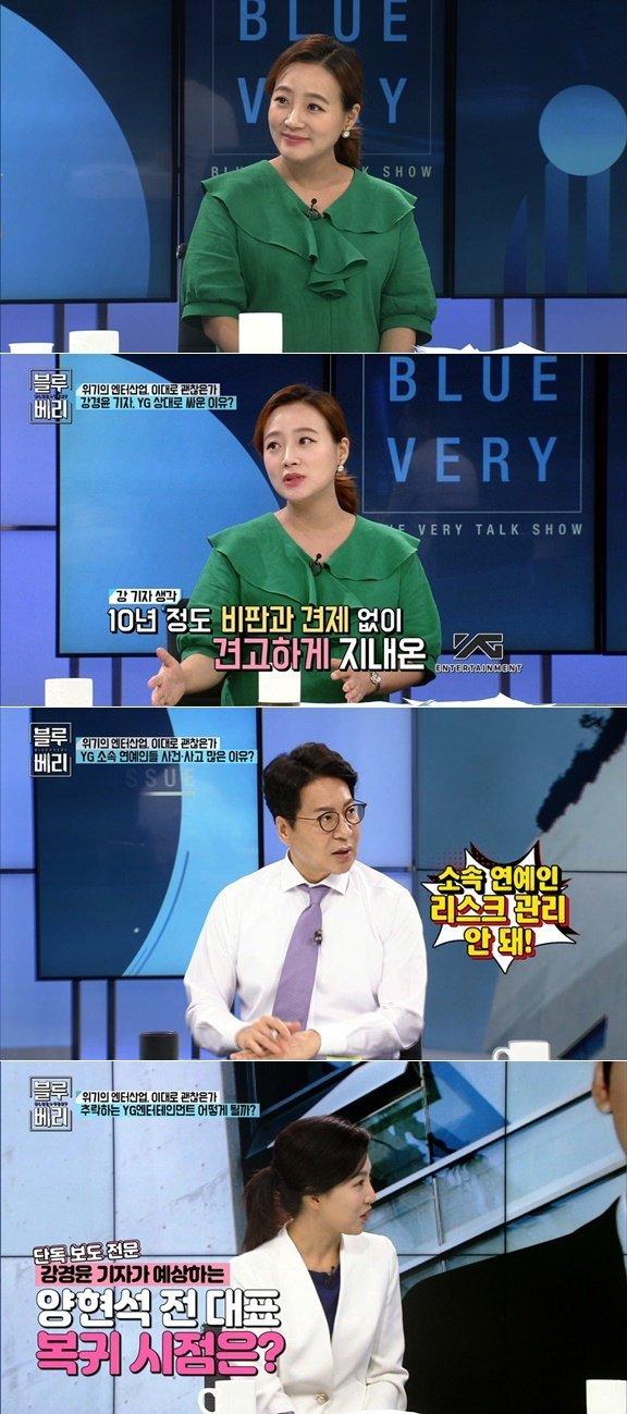 Burning Sun skandalını ortaya ilk çıkaran haberci, Yang Hyun Suk'un YG'ye döneceğini öngörüyor