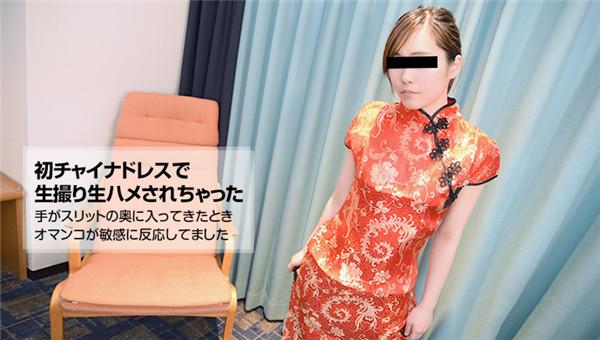 JAV Free HD online 091416_01 Chie Aikawa