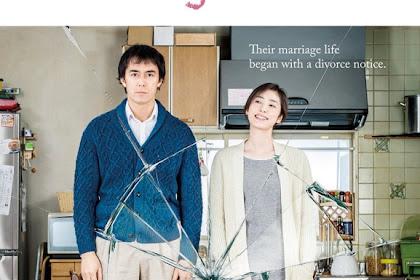 A Loving Husband / Koisaika Miyamoto / 恋妻家宮本 (2017) - Japanese Movie