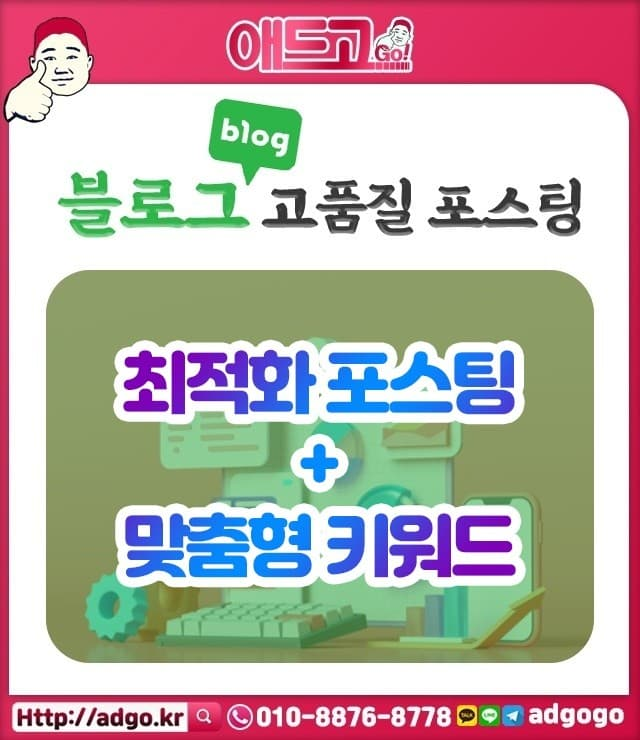 산본2동홍보디자인